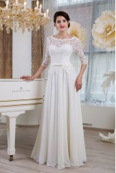 Платье свадебное S1206